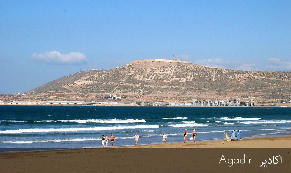 agadir morocco coast beach holiday