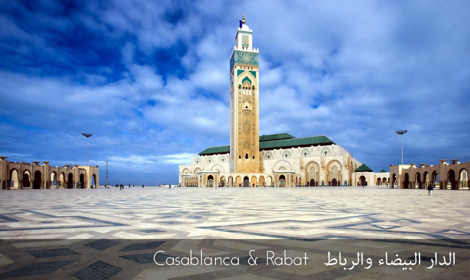 casablanca holiday morocco