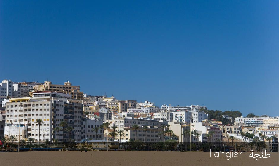 Holidays to Tanger Tangier Morocco
