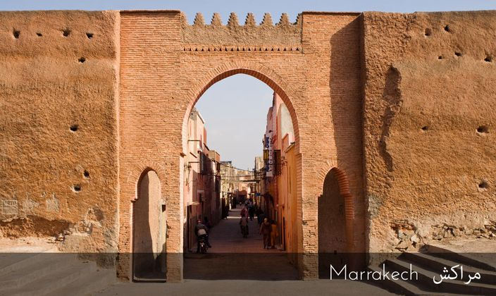 city gate marrakech morocco